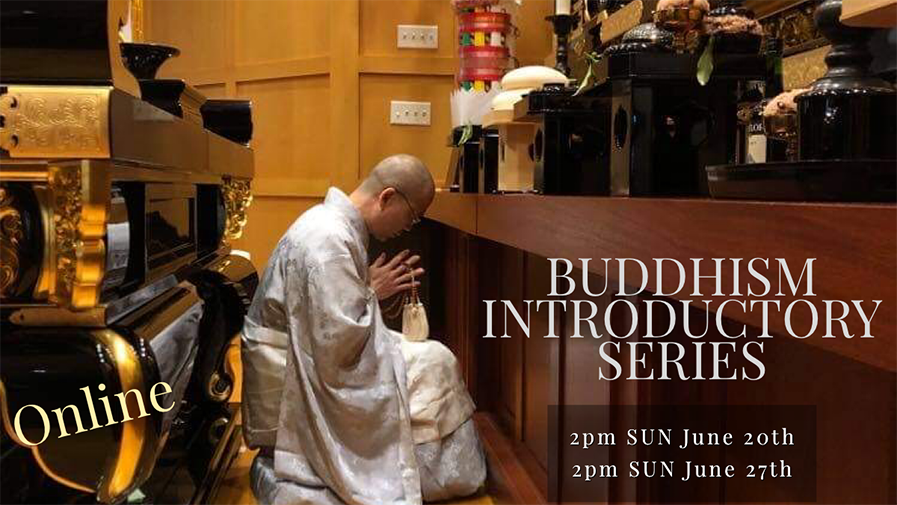 Nichiren Shoshu Myosenji Buddhist Temple header image